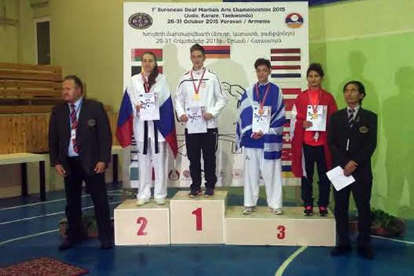 1. Europsko prvenstvo u borilačkim sportovima za gluhe, 26. – 31.10.2015.,Erevan, Armenija